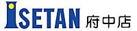 Isetan_logo_futyu_6
