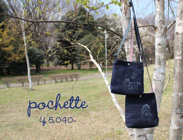 Pochette03