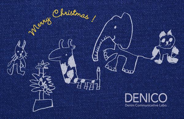 Merrychristmas2010_2