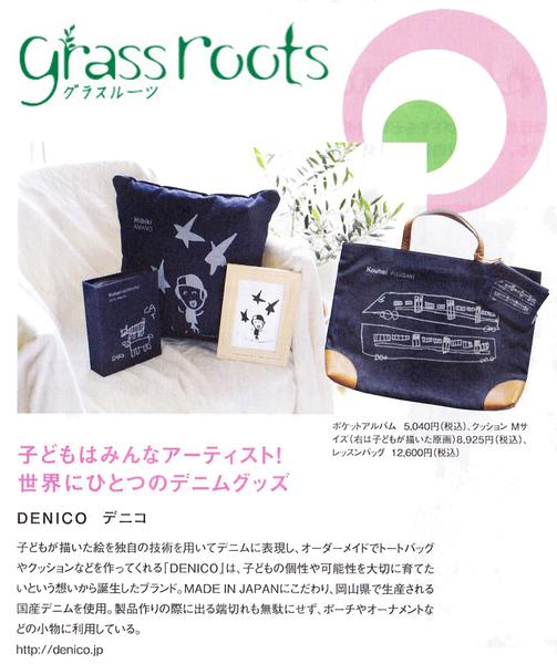 Grassroots_6