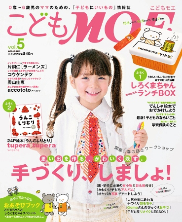Hyoshi05_380
